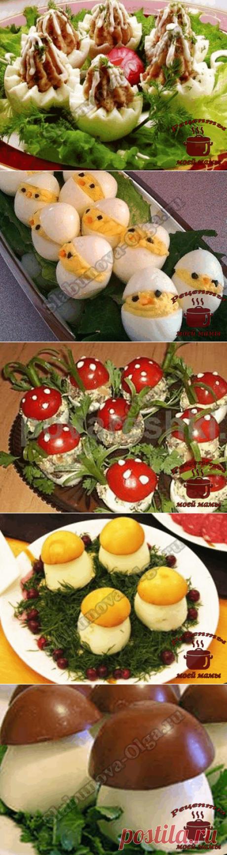Фаршированные яйца. Рецепты. Фото