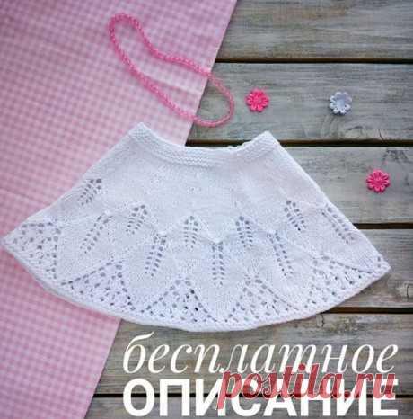 Вязаная юбка для девочки Турмалин, Вязание для детей
