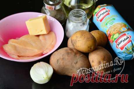 Слоеная картошка на все случаи жизни: рецепт с фото