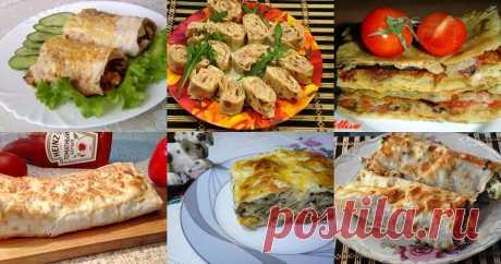 Блюда из лаваша в духовке - 61 рецепт - 1000.menu Блюда из лаваша в духовке - 61 рецепт