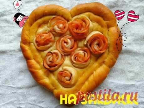 Пирог на закваске: Сердце. Розы из яблок.