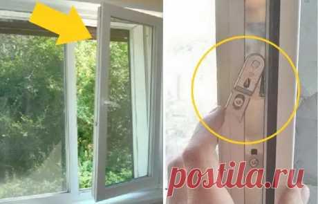 Как закрыть пластиковое окно, если его заклинило открытым в две стороны - Квартира, дом, дача - медиаплатформа МирТесен
