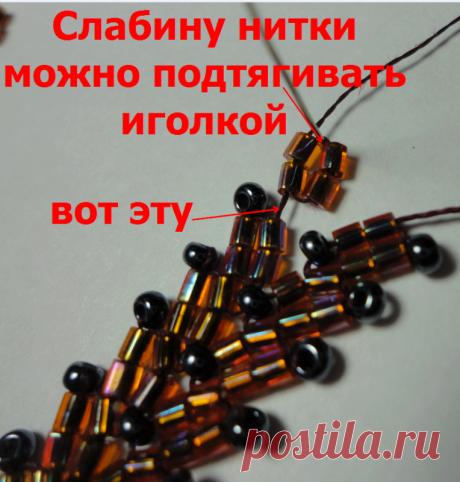 МК Петербургская цепочка (Мой МК) | biser.info - всё о бисере и бисерном творчестве