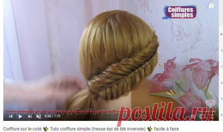 (1) Coiffure sur le coté ✨ Tuto coiffure simple (tresse épi de blé inversée) ✨ facile à faire - YouTube