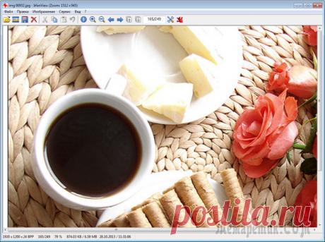 Лучшие бесплатные просмотрщики изображений — 5 программ Сейчас посмотрим, чем воспользоваться для просмотра изображений на компьютере, выберем лучшие просмотрщики фото для Windows. Лучший просмотрщик фото — понятие субъективное, поэтому я предложу в статье...