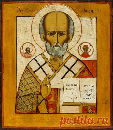 Все молитвы святителю Николаю, Мирликийскому чудотворцу
