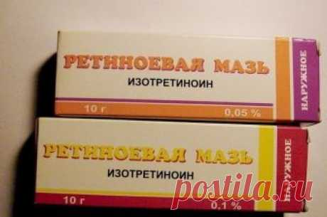 """Ha leído en un foro femenino que las señoras se libran de las arrugas por medio de los ungüentos farmacéuticos. Ha comprado en la farmacia por tres copecas. Mí en el choque. ¡Las arrugas sobre la frente se han alisado!!!!!! Las muchachas, no es necesario las cremas caras - con las arrugas con el éxito luchan los ungüentos farmacéuticos de las arrugas. Aquí mi elección de los mejores medios de la farmacia:\u000a\u000aEl ungüento retinoevaya de las arrugas. \u000a\u000aRetinol (la vitamina) se considera \""""el enemigo\"""" principal de la vejez, ya que gracias a él hay una regeneración de las jaulas. El ungüento retinoevaya de arruga..."""