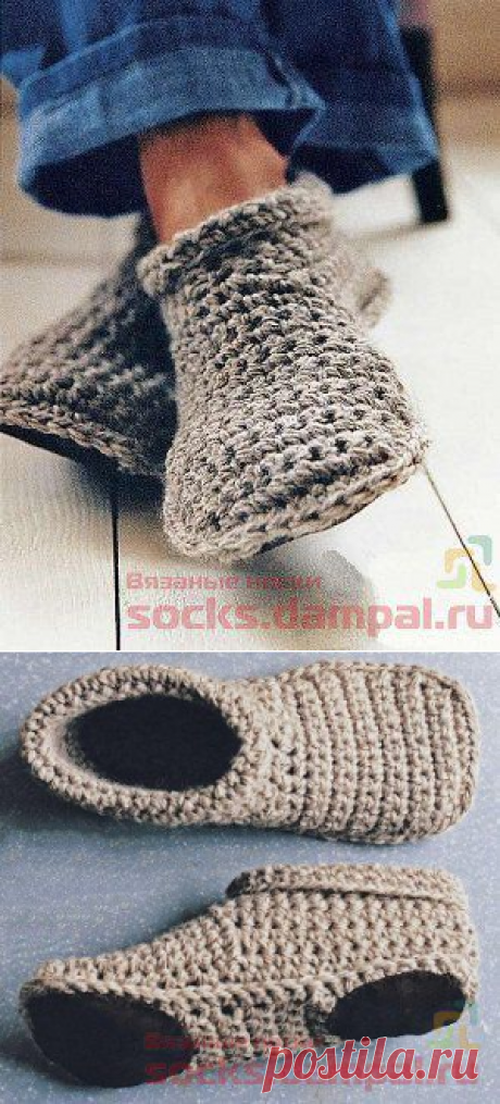"""Cozy house-shoes \""""Toasty Toes\"""" 