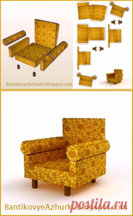 BantikovyeAzhurki.blogspot.com: Кукольное кресло из картона своими руками.