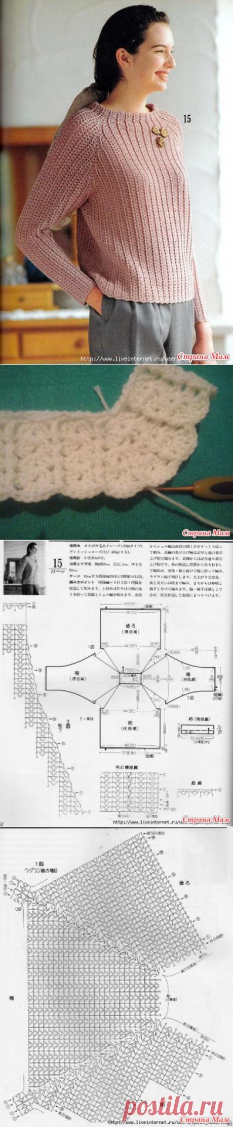 Пуловер реглан крючком - Вяжем вместе он-лайн - Страна Мам