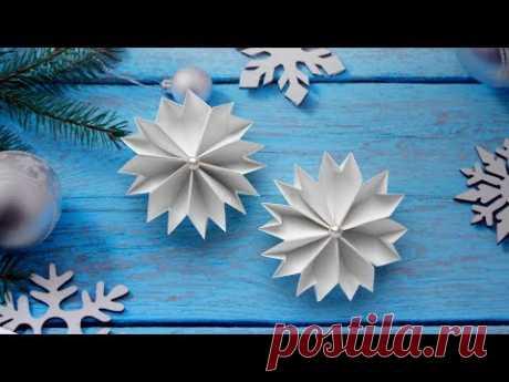 Снежинки из бумаги  Оригами на Новый год 2019 - YouTube