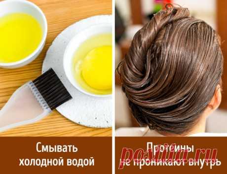 9популярных народных рецептов для волос, используя которые, вырискуете испортить свою шевелюру