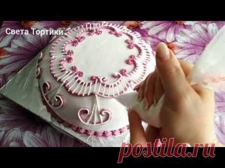 """Торт """" Фантазия"""".Украшение Белковым кремом.Cake """"Fantasy"""". Decoration with Protein cream"""