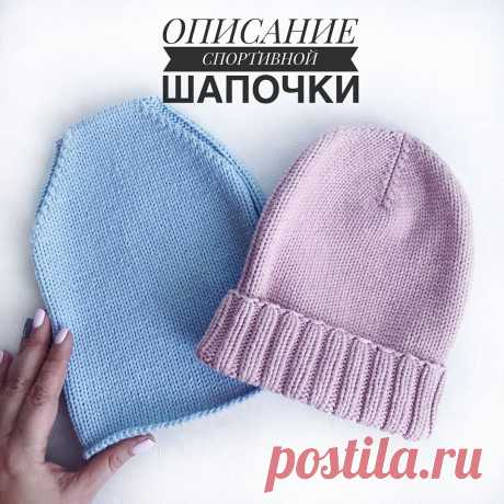 Схемы шапок с просторов интернета.   Модное вязание   Яндекс Дзен
