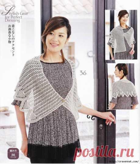 Накидки и шарфики с японского журнала