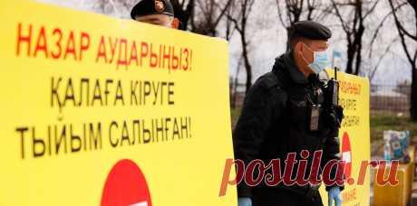 Советник Токаева дал пояснения по продлению режима ЧП и карантину - Новости Mail.ru