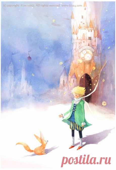 "Антуан де Сент-Экзюпери. ""Маленький принц"""