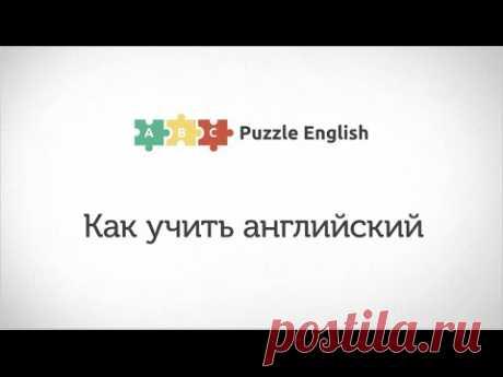12 интересных Youtube-каналов для изучения английского языка - Все Курсы Онлайн