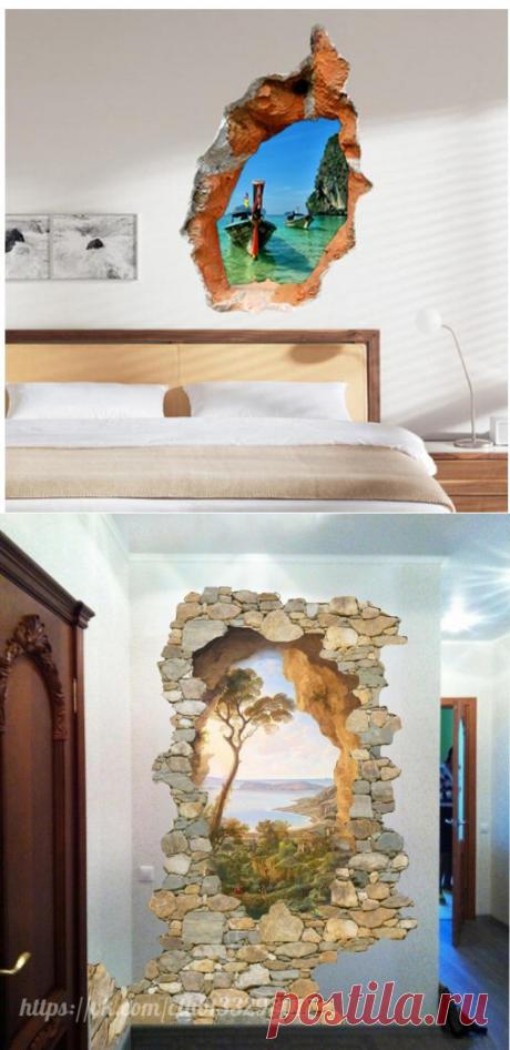 Фотообои с проломом в стене в интерьере: интересные идеи — Сделай сам, идеи для творчества - DIY Ideas