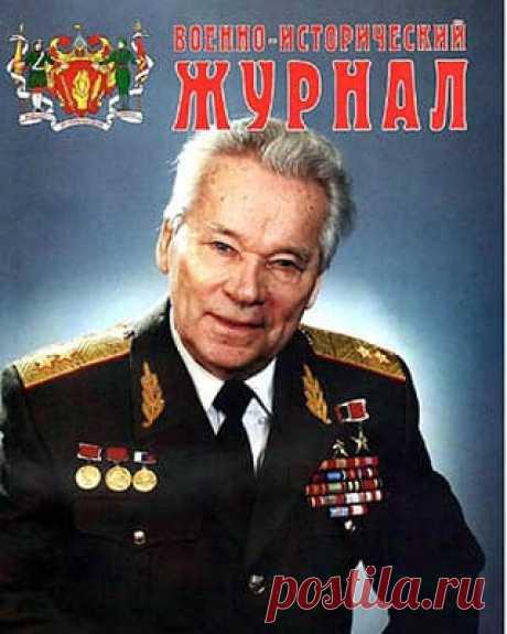 Военный журнал №11 (2019) | Скачать журнал и читать онлайн