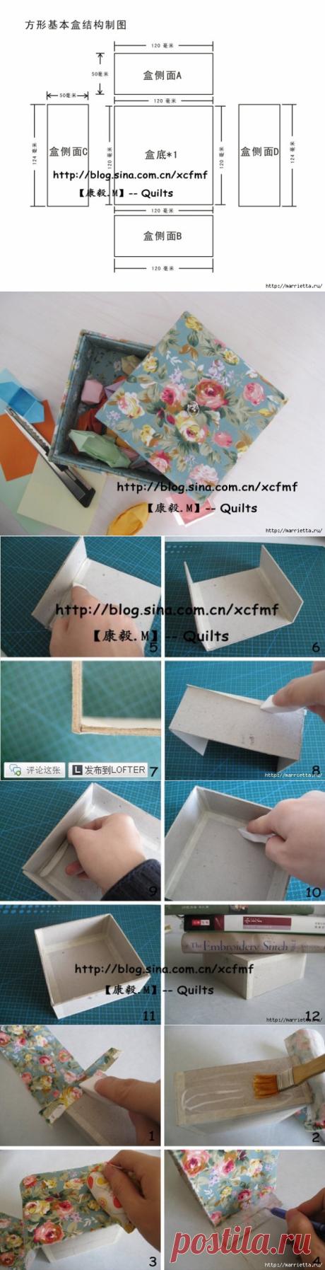 Шкатулочка из картона и ткани — Сделай сам, идеи для творчества - DIY Ideas