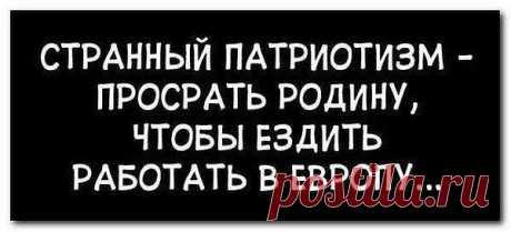 (47) Facebook