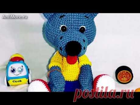 Амигуруми: схема Волчонок Ваня. Игрушки вязаные крючком - Free crochet patterns.