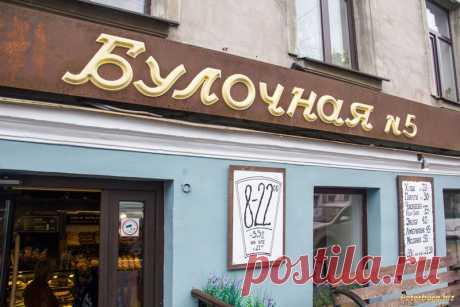 Где поесть в Санкт-Петербурге недорого и вкусно