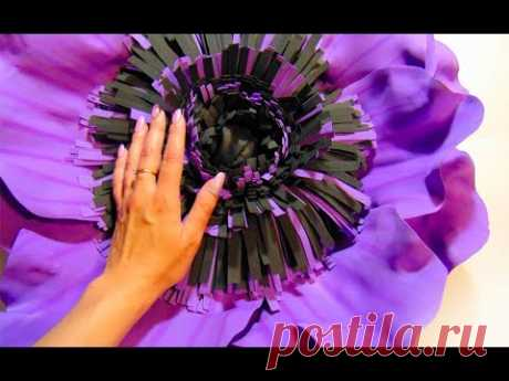 Гигантский цветок анемона из фоамирана, мастер-класс!