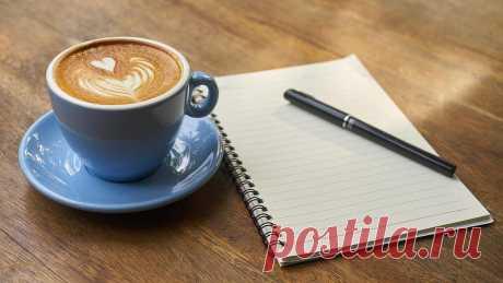 Напиток долголетия и противораковое средство: ученые рассказали как кофе влияет на здоровье человека Употребление неболее трех чашек кофе вдень благотворно влияет нетолько натонус, ноиназдоровье человека, выяснили американские эксперты изуниверситета Джона Гопкинса вБалтиморе (США). Ученые п…