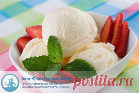 El helado de casa dietético: las recetas más simples el helado Dietético – la variante útil de la golosina querida. Prepararemos el helado en las condiciones de casa del plátano, el requesón y otros productos accesibles.