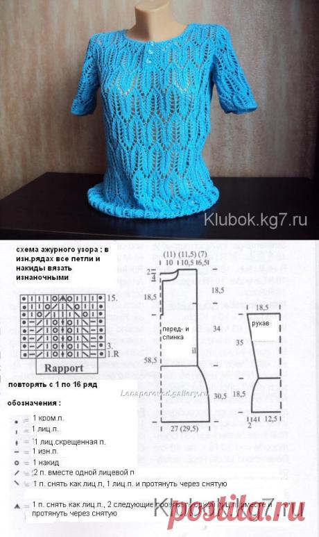Летний свитерок | Клубок