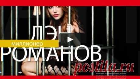 дэн романов: 11 тыс изображений найдено в Яндекс.Картинках