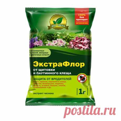ЭкстраФлор от щитовки и паутинного клеща, (1 г)   Купить с доставкой   My-shop.ru