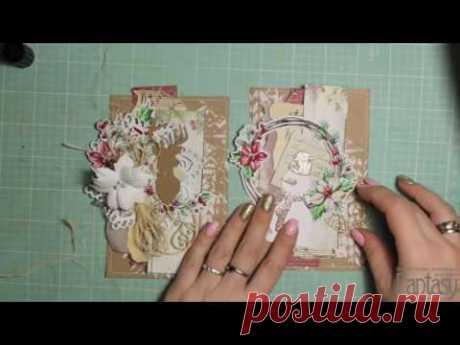 Мк Новогодние многослойные открытки-близнецы