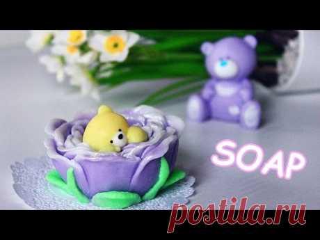 DIY: Мыло Мишка в цветке ● Мастер-класс ● Soap making ● МЫЛОВАРЕНИЕ