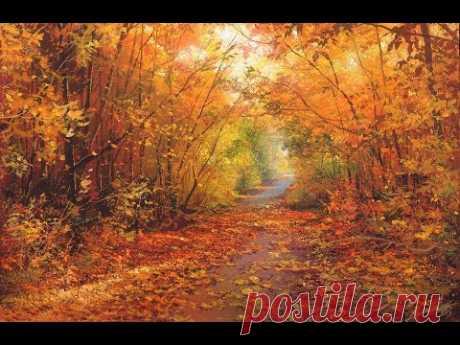 """Wonderful Autumn Day"" Trailer. Artist. Viktor Yushkevich"