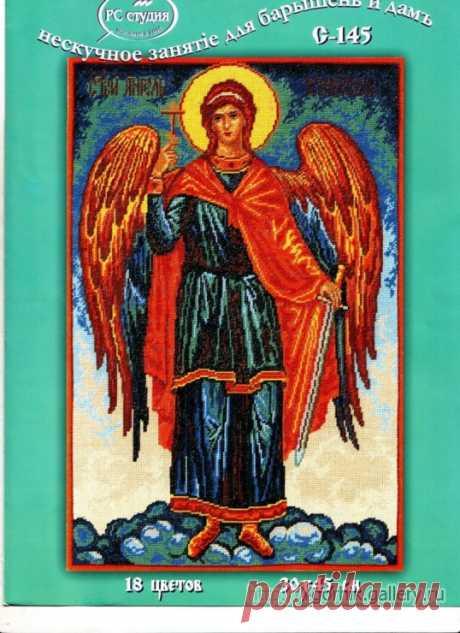 (10) Gallery.ru / Фото #2 - ангел хранитель - Ygorhik