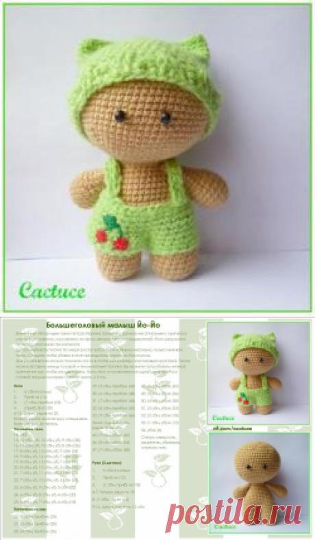 КУКЛЫ: схемы и описания - Страница 13 - Путешествие в детство - Форум почитателей амигуруми (вязаной игрушки)