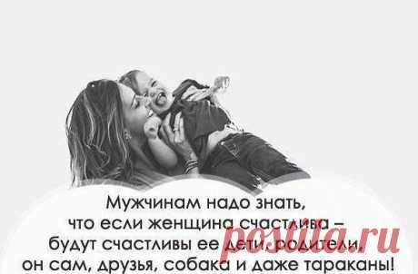 ❤ ЛАСКОВЫЕ СЕТИ ❤ Жизнь женской души❤