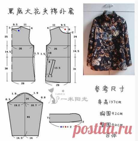 Стеганая куртка, выкройка на размер 46-50 (рос.) #простыевыкройки #простыевещи #шитье #куртка #выкройка