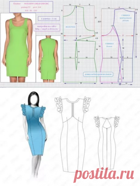 Шьем платье-футляр. Готовые выкройки!: 14 тыс изображений найдено в Яндекс.Картинках