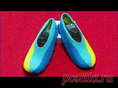 Тапочки трехцветные тунисским крючком (Tunisian crochet slippers)