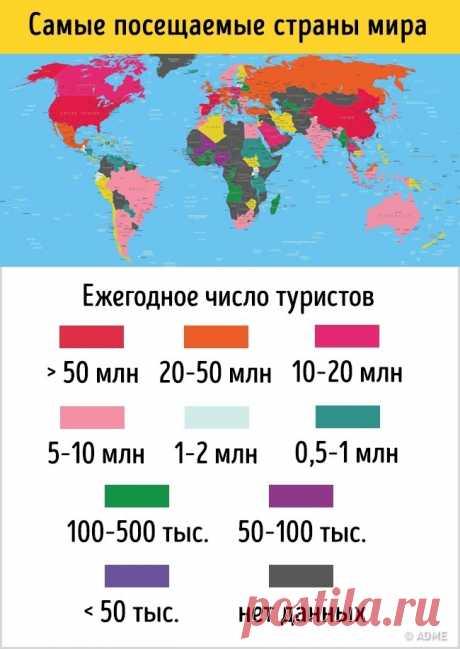 Карты мира которые вы точно не видели