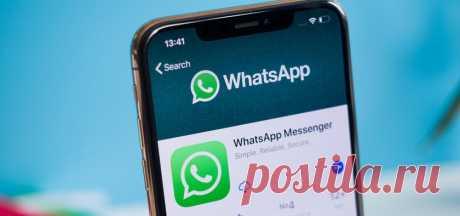 Вашу переписку в WhatsApp могут подсмотреть - Mail.ru Hi-Tech