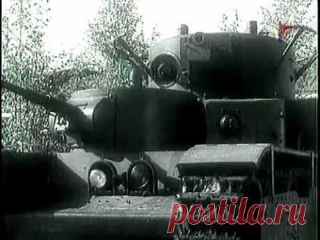 И танки наши быстры - 3 - YouTube