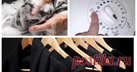 7 советов для стирки черных вещей. Если бы я раньше знала эти секреты! - Все самое интересное! Боитесь испортить любимую черную блузку или джинсы? Переживаете, что цвет может полинять...