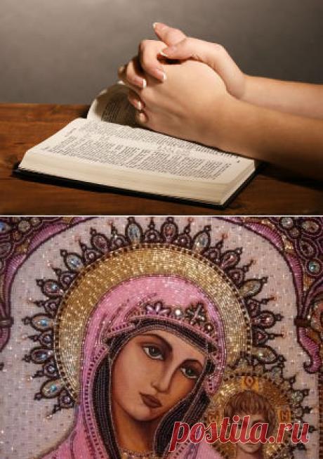 Вышивка бисером иконы своими руками (фото)