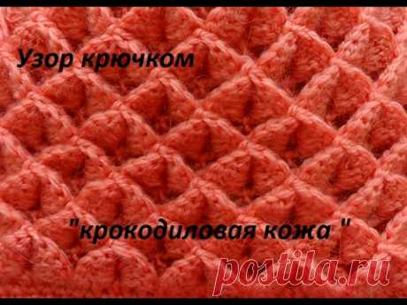 """La cinta por el gancho \""""la piel De cocodrilo\"""". (beautiful crochet pattern) (узор#68)"""