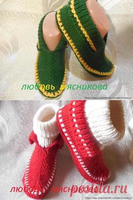 Тапочки-мокасины спицами от Любови Мясниковой (Вязание спицами) | Журнал Вдохновение Рукодельницы